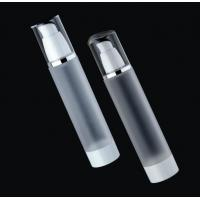Quality slim and thin 50ml plastiic cosmetic airless frosted bottle for sale
