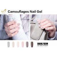Quality OEM Brand Camouflage Nail Gel For Beauty Training School No Layering for sale