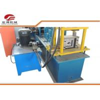 Quality Cap Type Light Steel Keel Purlin Roll Forming Machine Blue Color for sale