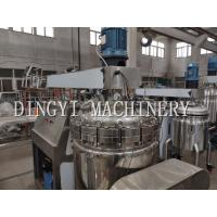Quality High Shear Vacuum Planetary Mixer With Steam Heating 220V/380V 50Hz/60Hz for sale