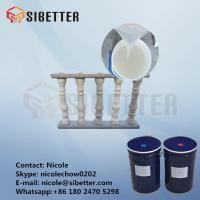 Additional cure liquid silicone rubber for plaster mould making