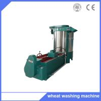 Quality High strength cast iron XMS 40 corn grain washing machine , wheat washer for sale