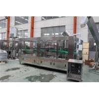 Quality 32 Head Vacuum Type Glass Bottle Filling Line Juice Filling Machine For Fresh Juice for sale