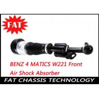 Quality Front Left Air Shock Absorbe Mercedes-benz Air Suspension W221 2213200438/2213205313/2213207313 for sale