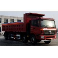 Quality CLWCFJ5310TCX Xuda snow removal vehicles0086-18672730321 for sale