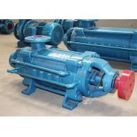 Quality Electric Multistage Horizontal Centrifugal Pump Low Noise 75-603m Head for sale