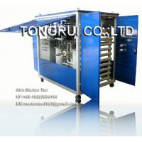 Quality Double-stage Cable Oil Purifier,Dielectric Oil Filtration Machine+weather-proof canopy for sale