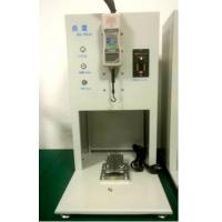 Buy cheap Peel Strength Tester/ peel tester /divid power tester / from wholesalers
