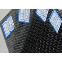 Buy cheap Designed 12x12 Mesh Stainless Steel Insect Screen Enclosures For Decoration from wholesalers