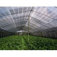 Quality SUN03 Agriculture Sunshade Net for sale