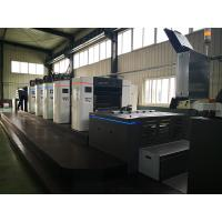 Buy cheap High Speed Multicolor Offset Printing Machine For Wine Box Printing OPT660-FLEXO from wholesalers