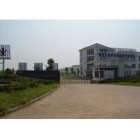 Wuhan Line Power Transmission Equipment Co., Ltd