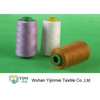 Quality Colorful Polyester Core Spun Thread , Multi Colored Threads For Sewing  for sale