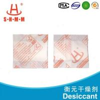 Quality Household Food Safe Desiccant , Desiccant Biochemical Dry With Saving Space for sale