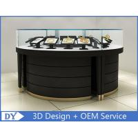 Buy cheap Curve Wood Black Lighted Jewelry Display Case / Jewellery Display Cabinets from wholesalers
