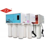 Quality 50G Kitchen Water Purifier System Under Sink Dust Cover Design Auto Flushing for sale