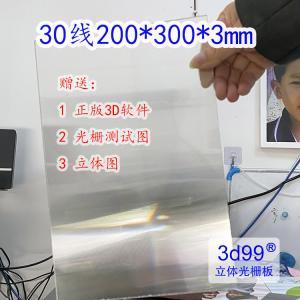 Quality Best FLIP Lenticular effect lens 3D lenticular billboard printing and large size 3d print by injekt for sale