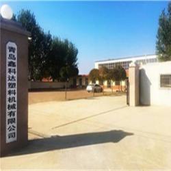 Qingdao Tengao Plastic Machinery Co., Ltd.
