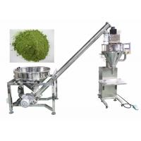 Quality Semi Automatic Powder Packaging Machine Made of Stainless Steel for sale