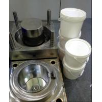 China injection plastic bucket mould, daily commodity mould for plastic bucket, paint bucket mould, water bucket mould on sale