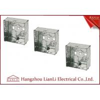 Quality 75MM*75MM Steel Electrical Gang Box 20m 25mm Holes With Brass Terminal for sale