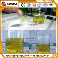 Buy cheap Waste Oil Recycling machine Vacuum Distillation Equipment from wholesalers