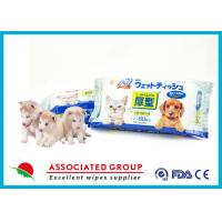 Quality No Alcohol & Paraben Wet Antibacterial Pet Wipes Clean Body & Remove Bad Odor for sale