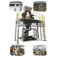 Quality Automatic Coffee Powder Packing Machine , Tea Bag Packing Machine Touch Screen for sale