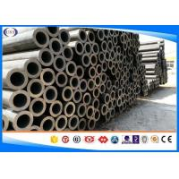 Quality 4119 / 26CrMo4 / SCM420 / 20CrMo Seamless Round Tube Pipe Wall Thickness 2-180 mm for sale