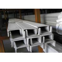 Quality Stainless Steel Structural Steel Channels / U Channel For Power Transmission Tower for sale