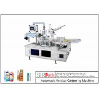 China PLC Control Pneumatic Vertical Cartoning Machine For Bottles 60BPM High Speed on sale
