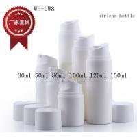 Quality empty 30ml 50ml 80ml 100ml 120ml 150ml glossy white opaque plastic PP cosmetic airless bottle for sale
