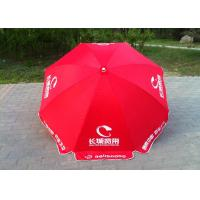 Quality Industrial Business Garden Sun Shade Umbrella Parasol With Screen Hand Printing for sale