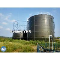 Quality Gas Impermeable Glass Lined Water Storage Tanks Capacity 20 M³ To 18000 M³ for sale