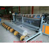 Quality 2m width Full Automatic double wire feeding Chain Link Fence Making Machine for sale