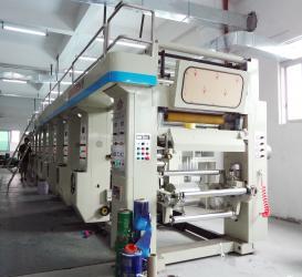 Dongguan wanhao package co., LTD