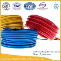 China BV / BVR / ZR-BV / ZR-BVR / NH-BV Pvc insulated building electrical cable wire on sale