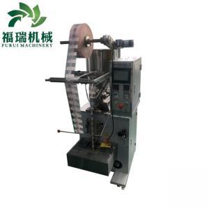 China Coffee Rice Bag Packing Machine Pellet Bagging Equipment 70-390 Ml Film Width on sale