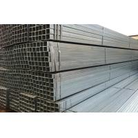 Quality Hot Rolled Galvanized Steel Square Tubing ASTM A500 0.5mm - 20mm Wall Thick for sale