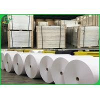 Grade AA 869mm 889mm 50gsm 55gsm 60gsm White Printing Paper For magazine