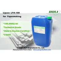 Buy cheap Papermaking Liquid Lipase Enzyme 100000 U / ml High Concentration High Activity from wholesalers