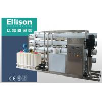 Quality Small Mineral Water Purification Machine for sale