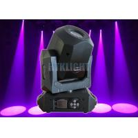 Buy cheap COB LED Stage Moving Head Light Spot Effect 90 W 0 - 100% Smooth Linear Dimming from wholesalers