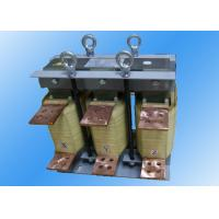 China Input Reactor AC Line Choke for VFD on sale