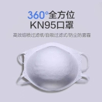 Quality danjun cup mask white 360-degree surround protection for sale