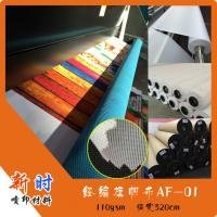 Quality 110gsm warp knitted flag fabric,dye sublimation direct printing, ink through, one side print both side effect for sale