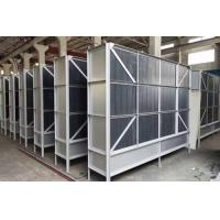 Quality Membrane bioreactor NEW TYPE  150Flat membrane equipment for MBR system GOOD FLOWRATE Membrane bioreactor module for sale