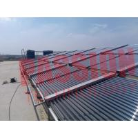 Quality Colored Steel Manifold Vacuum Tube Solar Collector For Large Capacity Water Heating for sale