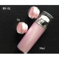 Quality empty  30cc   BB cream cosmetic  plastic container for sale
