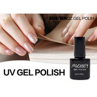 Quality 7.5ml No Base No Top One Step Gel Nail Polish Matte Color OEM / ODM Service for sale
